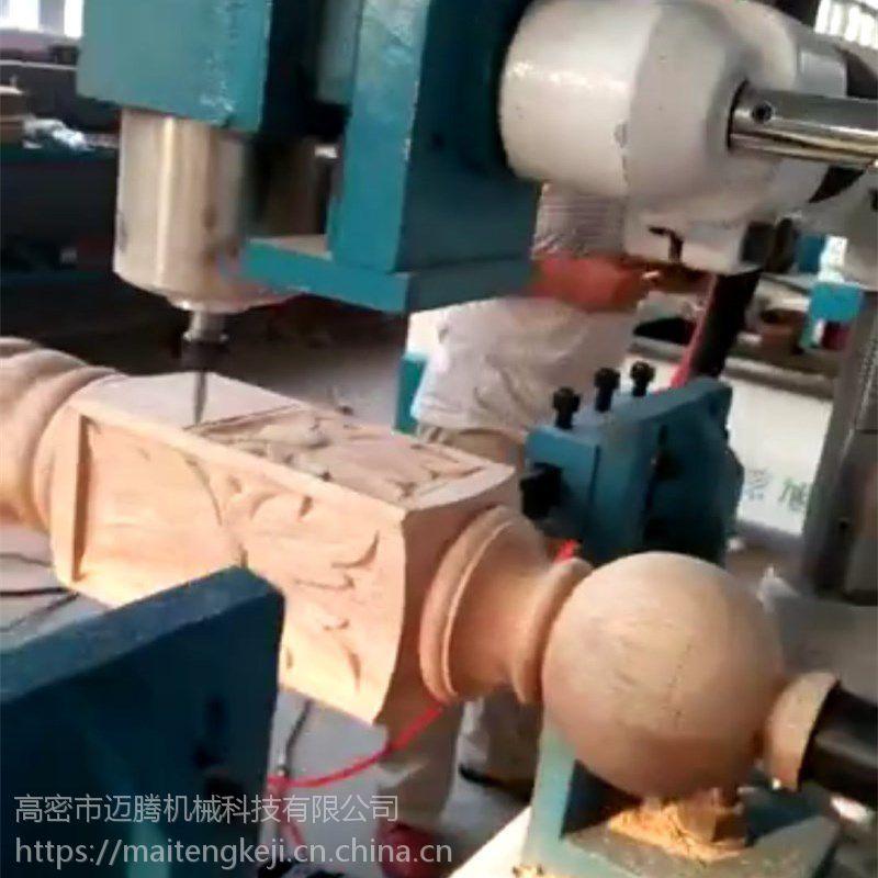 木工数控旋床 迈腾数控木工车床厂家 多功能桌椅腿车床