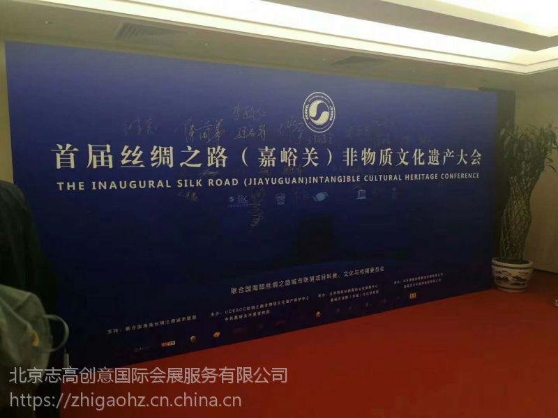 北京签到背景板出租,志高签到背景板搭建,桁架出租,桁架搭建