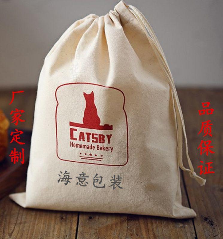 厂家定制棉布袋 棉布单抽束口袋 食品包装袋 可印logo