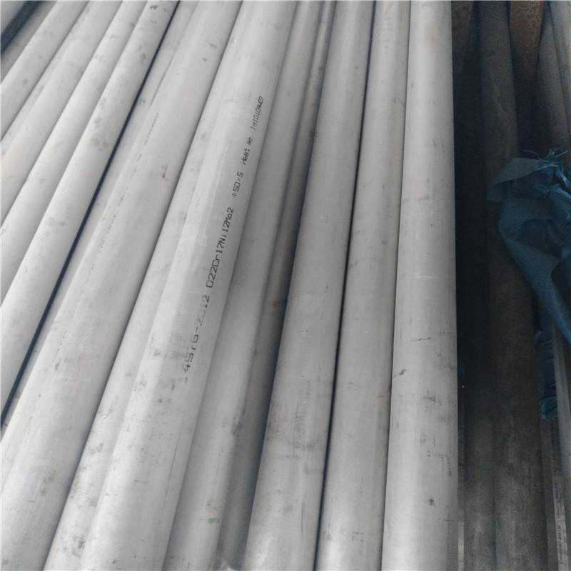 郑州不锈钢厚壁管S32750 133*8怎么卖