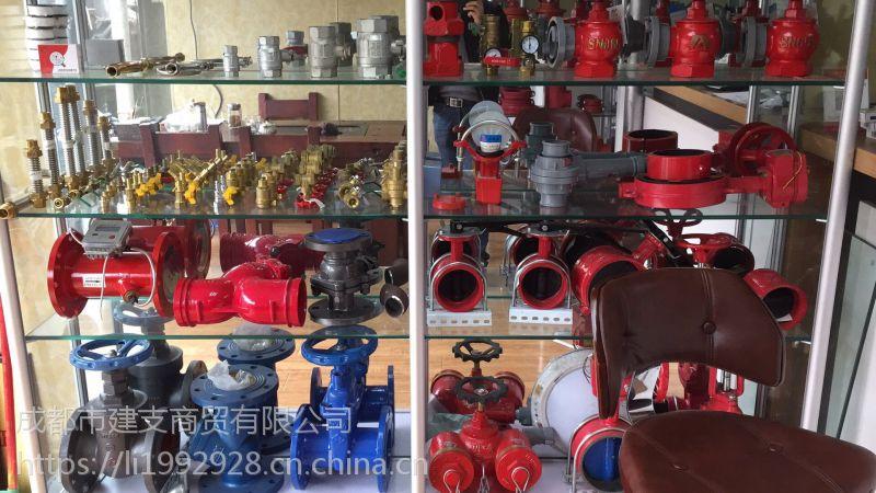 安徽马鞍山市球磨铸铁沟槽管件厂家