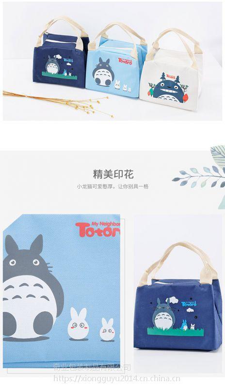 上海保温袋、冰袋定制(奇业厂家生产,送货上门,货到付款)