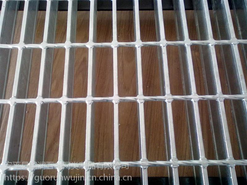 厂家直销钢格板平台钢格板销售中心