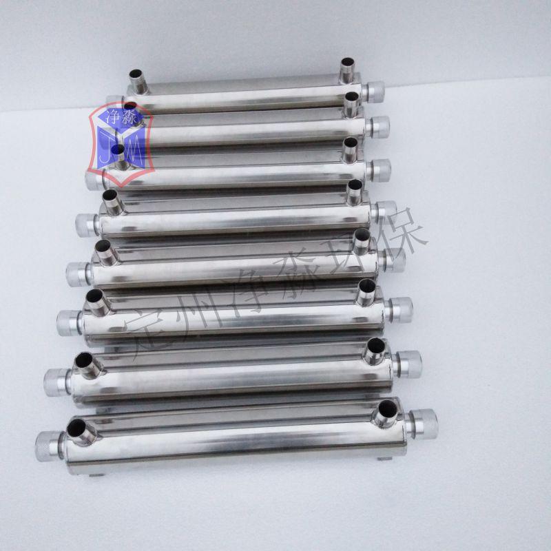 净淼厂家供应优质紫外线消毒器