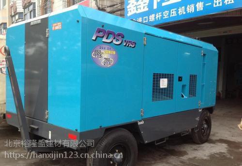 山西太原21公斤21立方柴油移动式螺杆空压机出租