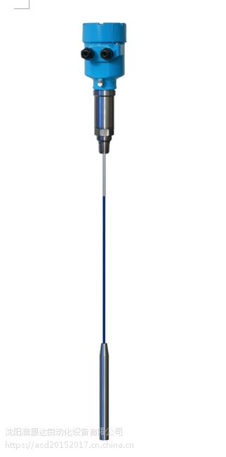 美国迅威FP-CMT/CAT系列射频导纳连续物位计