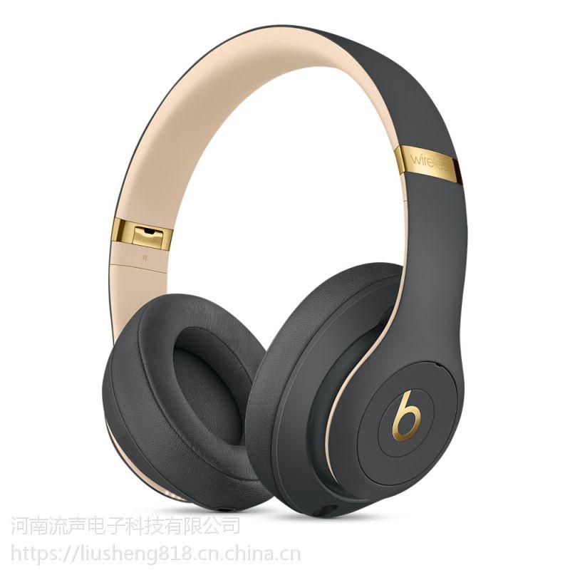 Beats studio Wireless录音师2.0魔音无线蓝牙3代正品 郑州专卖店 河南总代理
