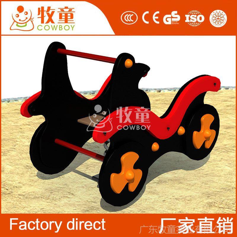 厂家直销幼儿园小区户外儿童玩具塑料弹簧摇马摇摇乐定制