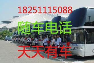 http://himg.china.cn/0/4_476_235478_330_220.jpg
