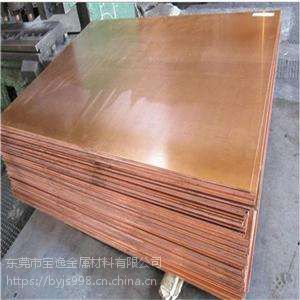 宝逸专供进口C63010锡青铜C90700铜板C90800铜套