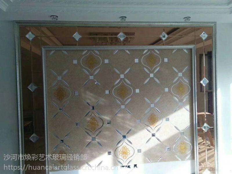 甘肃庆阳厂家定制 拼镜磨砂玻璃背景墙 诚招经销商