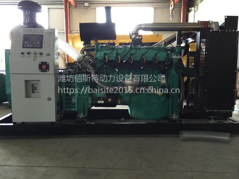 潍柴200KW千瓦燃气发电机组 沼气天然气发电机