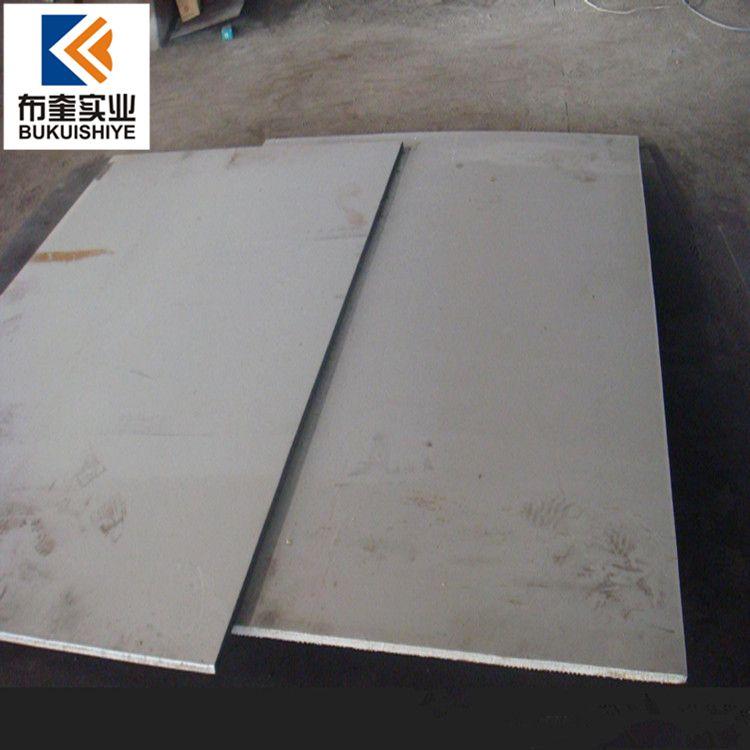 布奎冶金:热销GH4099高温合金棒 GH4099高温合金板 无缝管