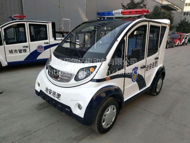 重庆巡逻车优选LEM-XT4(钣金车身)