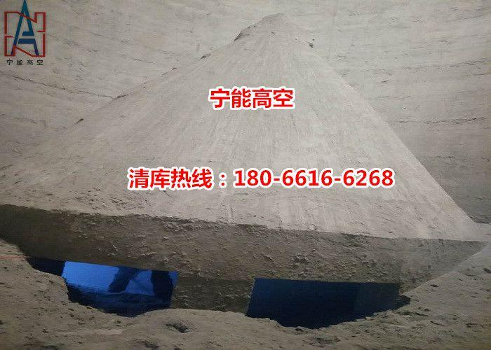http://himg.china.cn/0/4_476_240684_700_500.jpg