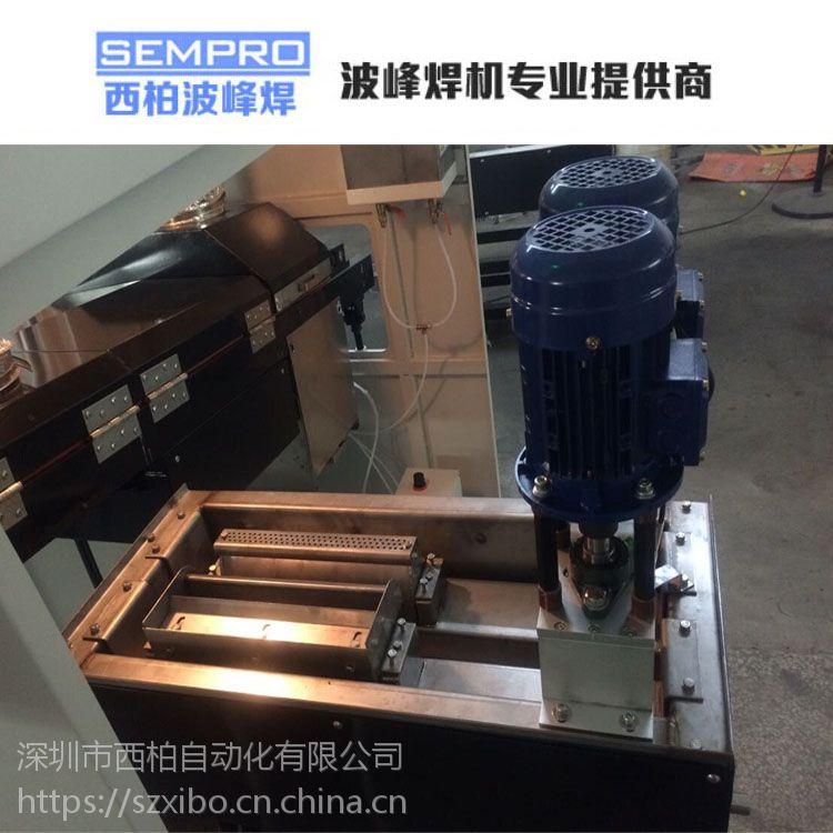 销售波峰焊自动化设备保养维护厂家 深圳波峰焊设备维修厂家