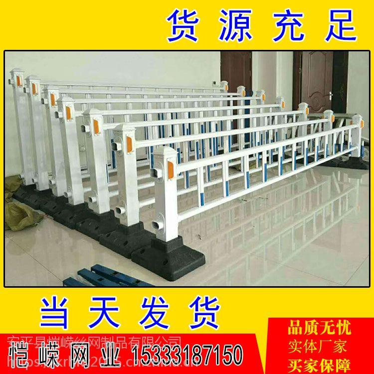 江苏市政护栏 道路两旁市政护栏 安全道路护栏厂家