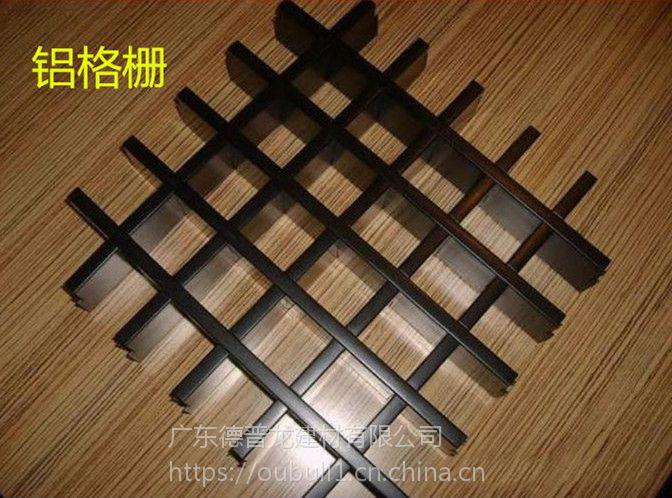 广州德普龙槽型铝合金格栅加工定制欢迎选购