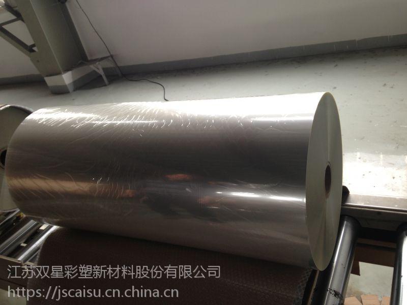双星厂家直销 窗膜 车膜 防爆 隔热 三银 双银 智能窗膜 调光玻璃