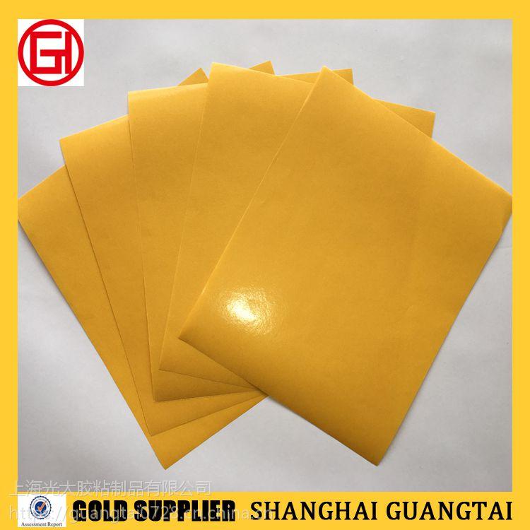 光太80g姜黄格拉辛双面硅油纸