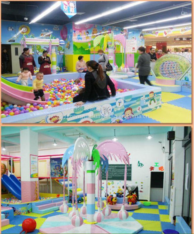 厂家定制新型淘气堡 室内主题儿童乐园淘气堡 电玩城娱乐设施淘气堡玩具