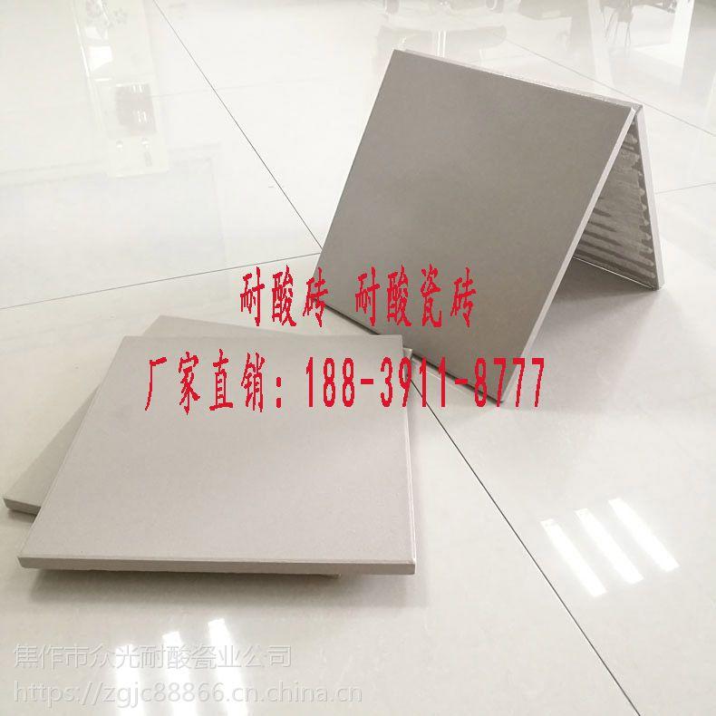 山西灰白色耐酸砖 油库围堰内墙砖 耐酸砖常用规格
