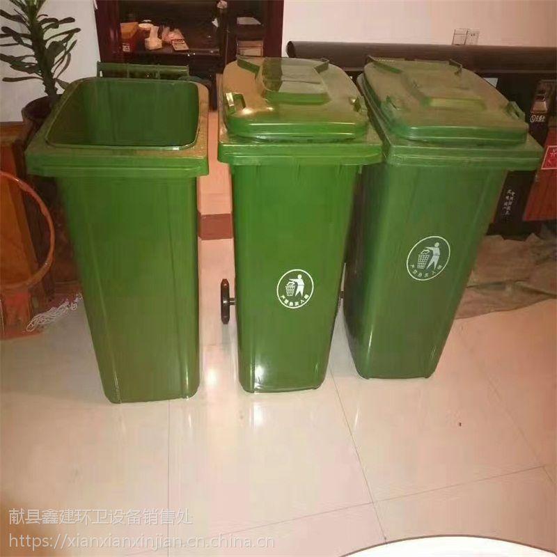 河北绿美供应户外环卫塑料垃圾桶公园街道小区物业果皮箱大号垃圾桶