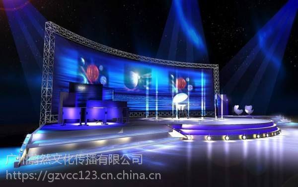 广州特色年会策划执行具体流程
