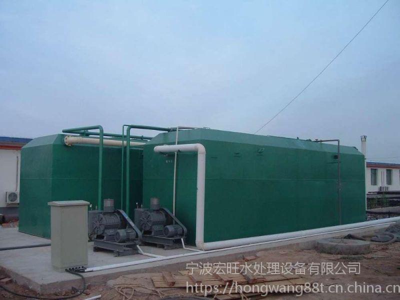 宏旺餐饮生活污水处理设备