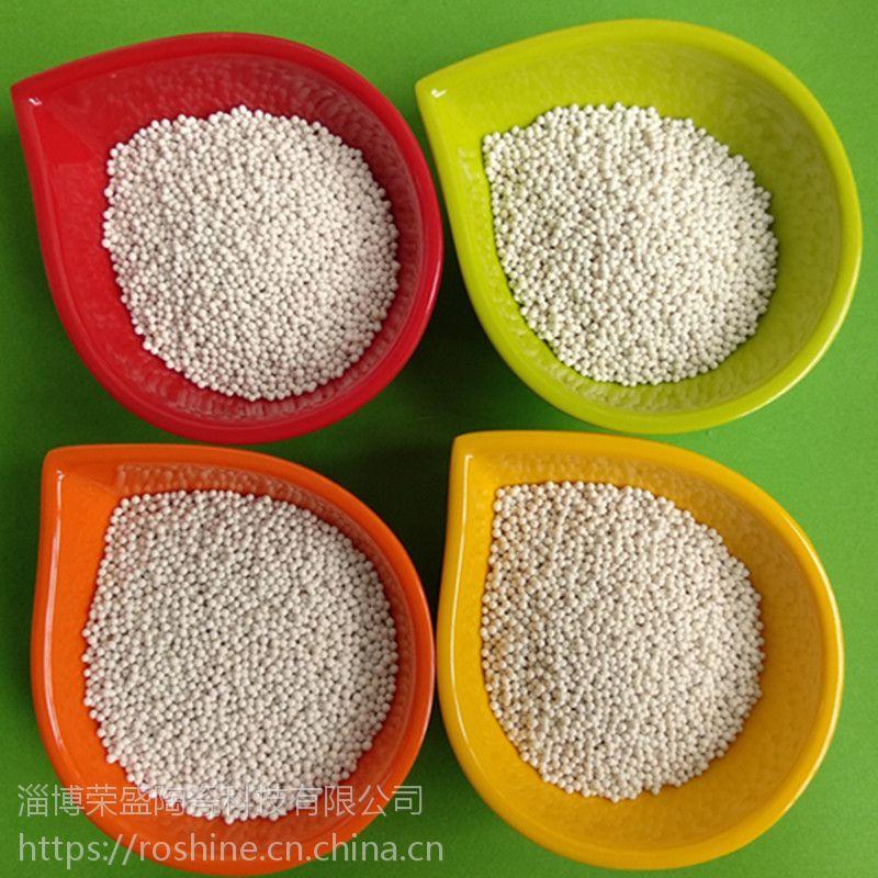 油墨行业硅酸锆珠 锆珠 氧化锆球 65锆球