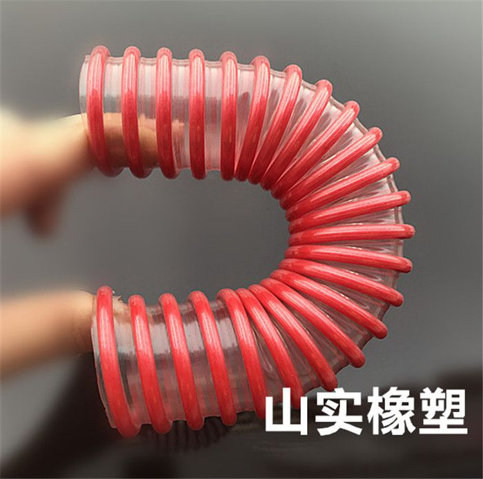 山实25mm波纹塑筋管 红色pu螺旋管 彩色塑筋增强管 耐磨螺旋增强软管