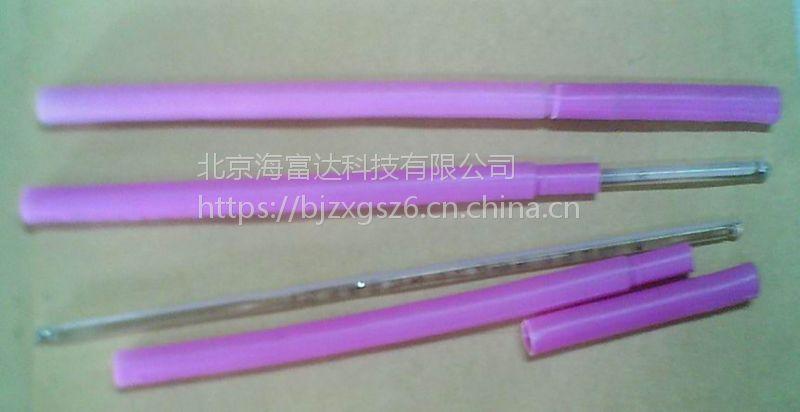 中西(CJ促销 水银温度计(0~300) )型号:CN2L-300/2(现货优势)库号:34341