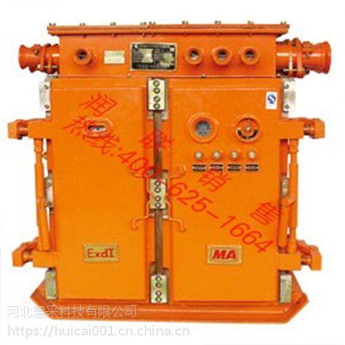 恩施煤矿风机用隔爆型双电源电气闭锁真 QBZ1-(80+200)BSF、QBZ1-(80+315)B