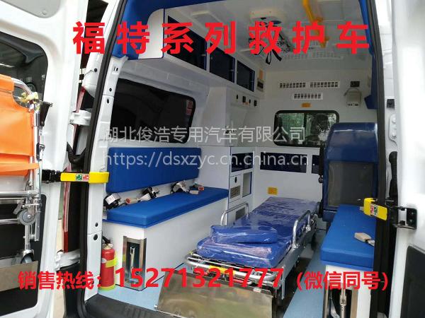 六安新全顺救护车DURATORQ4D225H报价