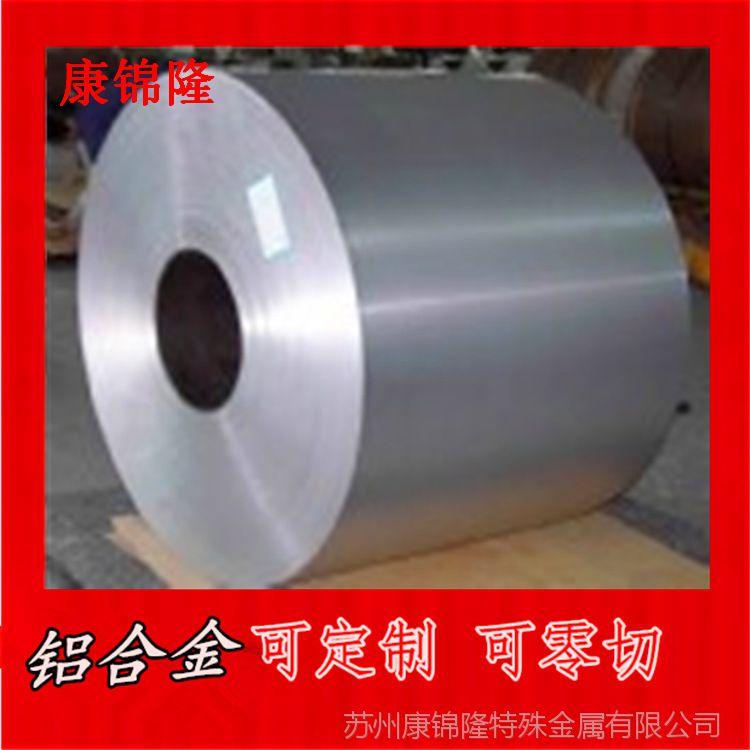 供应铝板A5083铝棒,质量保证,发货迅速,需要电联