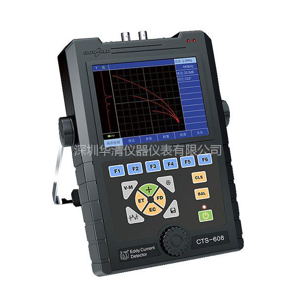 CTS-8006 超声探伤仪