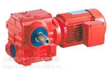 SA37斜齿轮蜗轮蜗杆减速机厂家直销