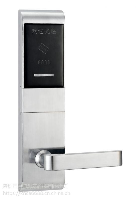 星海创安IC锁具现代设计风格8062J