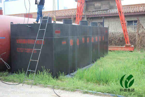 郑州专业供应一体化纯奶、酸奶污水处理设备,地埋式污水处理设备