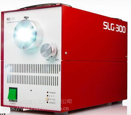 SLG-30-B ,LED光源检测装置,REVOX莱宝克斯