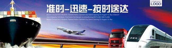 http://himg.china.cn/0/4_478_235562_650_184.jpg