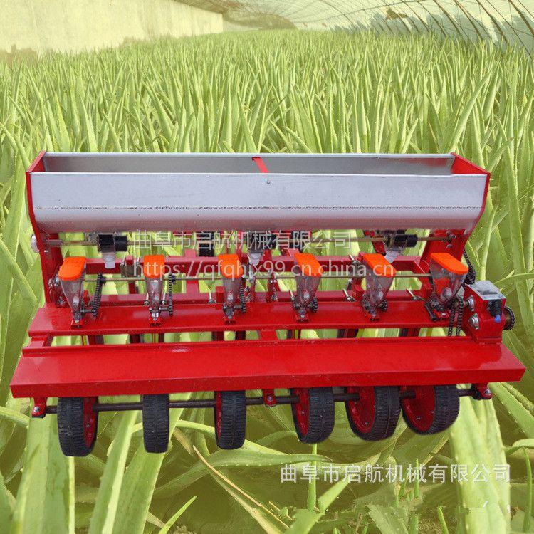 菜籽油菜苜蓿专用播种机 株距可调苜蓿播种机 启航油菜菠菜点播