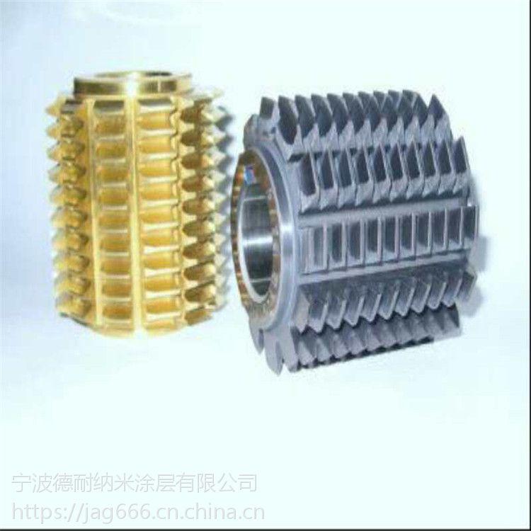 钻头铣刀镀钛刀具涂层PVD