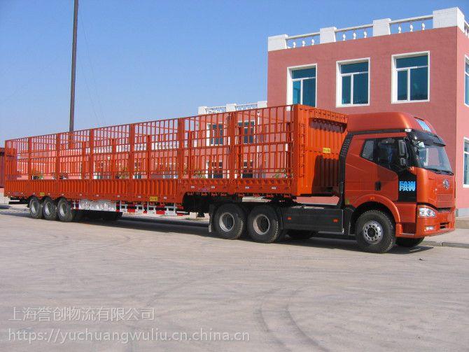 上海到浙江誉创长途货运干线安全可靠