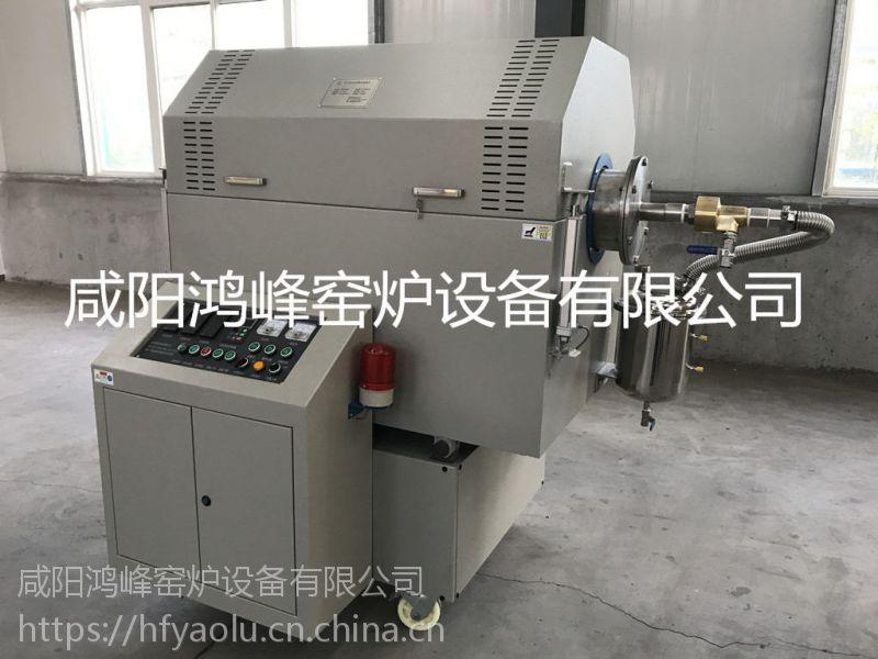 硅负极半导体材料专用回转设备