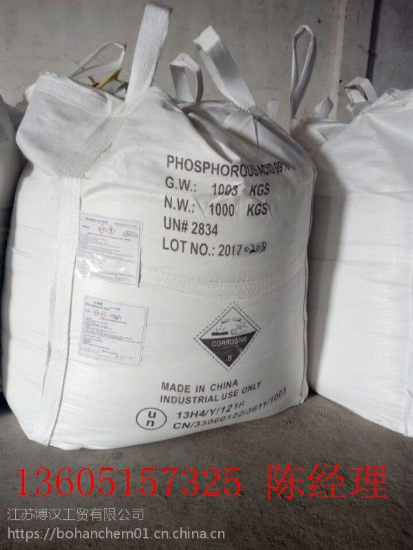 南京博汉现货供应 工业级 亚磷酸 塑料稳定剂