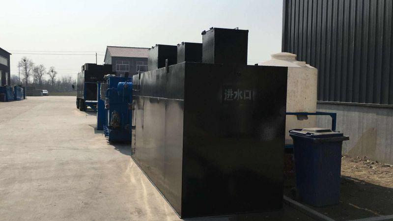 主题餐厅洗涤污水处理设备