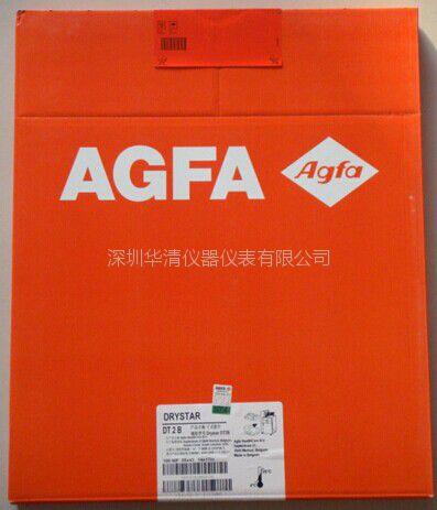 爱克发AGFA胶片C7 14x17工业胶片-大量批发