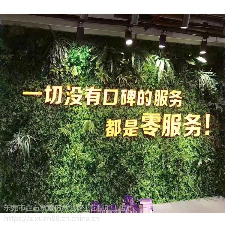 仿真花草植物生产厂家欢迎合作