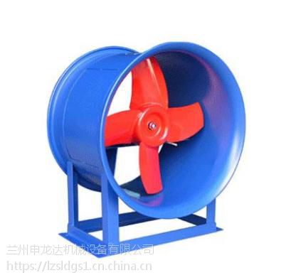 供甘肃轴流风机和兰州通风机价格
